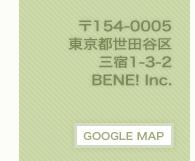 Google地図へ